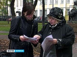 Воронежским учителям не удалось опротестовать всю зарплатную систему