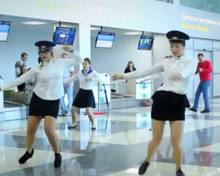 Воронежский аэропорт удивил пассажиров сюрпризом в виде танцевального флеш-моба