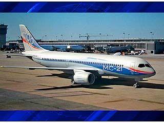 Воронежский авиазавод примет участие в строительстве самолётов МС 21