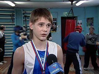 Воронежский боксер стал бронзовым призером первенства России в Анапе