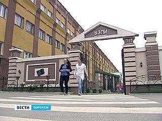 Воронежский экономико-правовой институт прошёл госаккредитацию