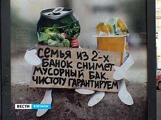 Воронежский эксперимент привлек внимание всех регионов страны