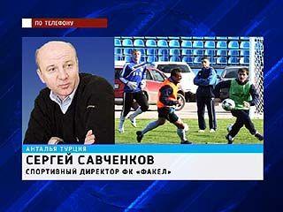 """Воронежский """"Факел"""" продолжает подготовительные сборы в Турции"""