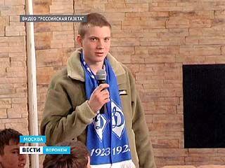 Воронежский флаг появится над точкой Северного полюса