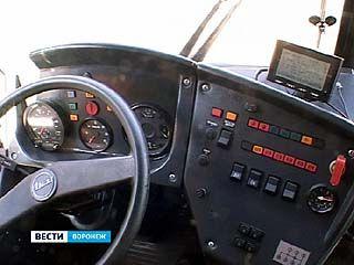 Воронежский городской транспорт полностью оборудован ГЛОНАСС