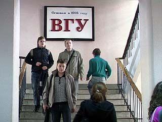 Воронежский государственный университет на 22-м месте в рейтинге ВУЗов страны