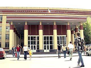 Воронежский госуниверситет готовится к 90-летнему юбилею