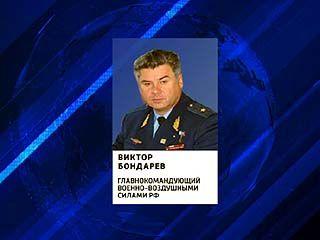 Воронежский губернатор встретился с главнокомандующим ВВС России
