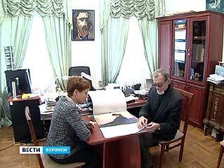 Воронежский художественный музей собирается отметить 175-летие Ивана Крамского