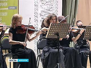 Воронежский молодёжный оркестр всё-таки поедет на гастроли во Францию