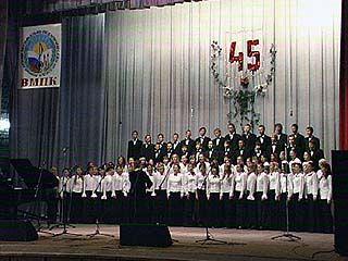 Воронежский музыкально-педагогический колледж отметил 45-летие