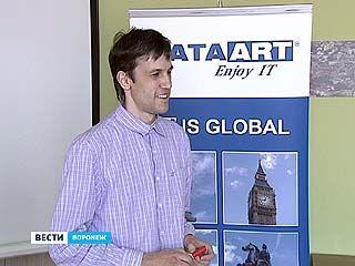 """Воронежский офис американской IT-компании """"DataArt"""" празднует день рождения"""