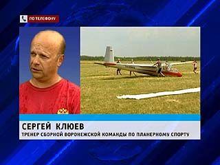 Воронежский планерист стал лучшим пилотом Старого Света