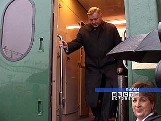 Воронежский регион на персональном поезде посетил руководитель РЖД