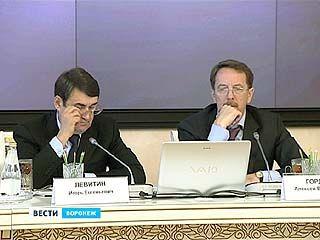 Воронежский регион отчитается о достижениях в стратегическом развитии