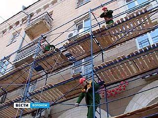 Воронежский регион отправил 2 заявки в Фонд содействия реформированию ЖКХ