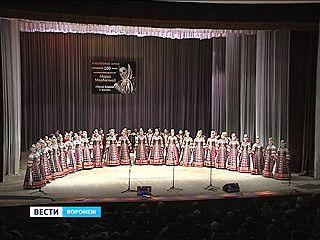 Воронежский русский народный хор даёт серию юбилейных концертов