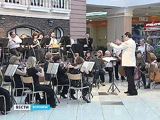 Воронежский симфонический оркестр дал последний в этом сезоне концерт