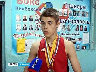 Воронежский спортсмен стал серебряным призёром первенства России по боксу