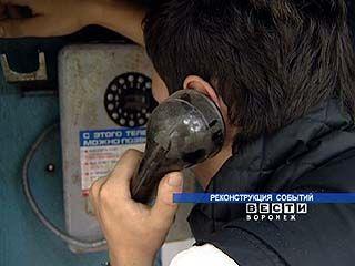 Воронежский телефонный террорист пойман