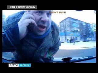 Воронежский водитель стал звездой Интернета