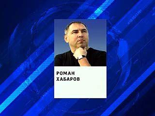 Воронежский юрист Роман Хабаров это лето проведёт в СИЗО