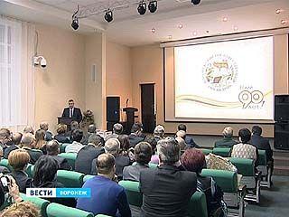 Воронежский заповедник отмечает круглую дату - 90-летие