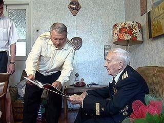 Воронежского ветерана-подводника Алексея Котова поздравили с Днём ВМФ