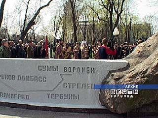 Воронежскому добровольческому полку исполняется 66 лет