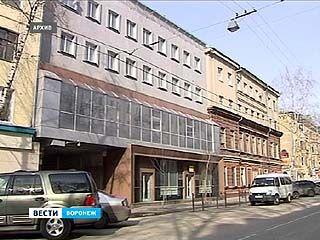 """""""Воронежской коммунальной палаты"""" больше нет"""