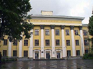 Воронежской медакадемии исполнилось 90 лет