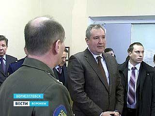 Воронежскую область посетил вице-премьер Дмитрий Рогозин