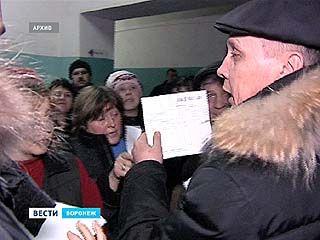 """""""Воронежтеплосеть"""" готовит иски против управляющих компаний"""