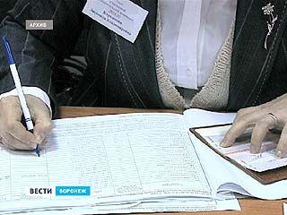 Воронежцам начали выдавать открепительные удостоверения для участия в выборах