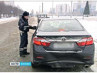 Воронежцам настоятельно рекомендуют снимать авто с учета сразу после его продажи