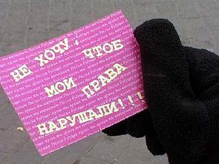 Воронежцам подарят брошюры с текстом Конвенции по правам ребенка