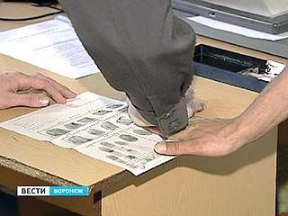 Воронежцам предлагают добровольно оставить свои отпечатки пальцев в базе МВД