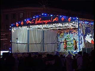 Воронежцам предлагают самим написать сценарий празднования Нового года