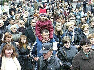 Воронежцам придется встречать День города под дождем