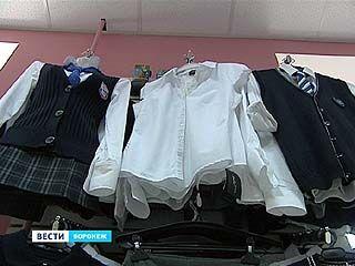 Воронежцам вернут 2,5 тысячи рублей, потраченные на приобретение школьной формы