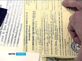 Воронежцев приглашают за открепительными удостоверениями