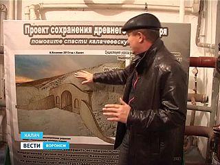 Воронежцев призывают пожертвовать на реставрацию самой крупной в России пещеры