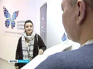 Воронежцев учат пользоваться цифровым телевидением