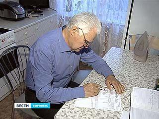 Воронежцы - бесспорные лидеры по коммунальным долгам в России