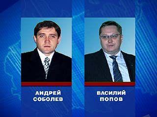 Воронежцы - в кадровом резерве президента