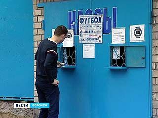 """Воронежцы активно раскупают билеты на матч """"Факел"""" - """"Энергия"""""""