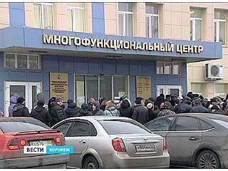Воронежцы буквально штурмуют многофункциональный центр на улице Пирогова