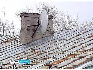 Воронежцы должны снять антенны с крыш многоэтажек
