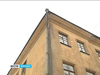 Воронежцы из 102-х многоэтажек получили платежки без графы на капитальный ремонт