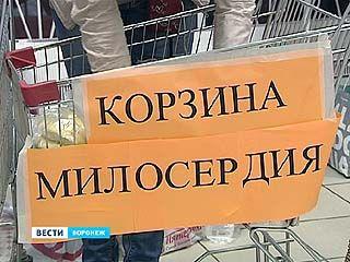 Воронежцы купили продукты для многодетных семей